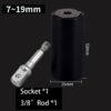 Torque-Wrench-Head-Set-Universal-Socket-Sleeve-Adapter-7-19mm-Power-Drill-Ratchet-Bushing-Spanner-Key-4